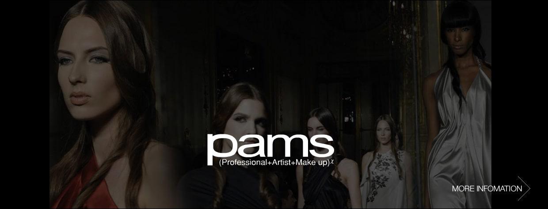 Parms