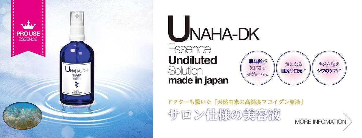 UNAHA-DK